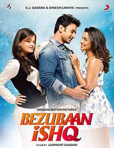 Bezubaan Ishq Free Download MP3 Songs