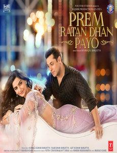 Prem Ratan Dhan Payo Movie Trailer